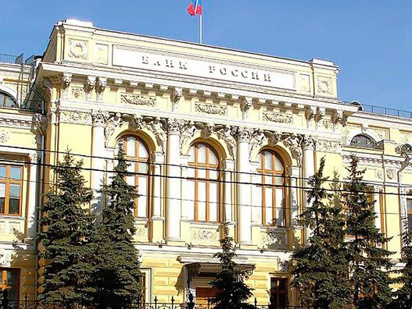 «Чистка» финансового сектора обошлась Российской Федерации в3,3 трлн руб.