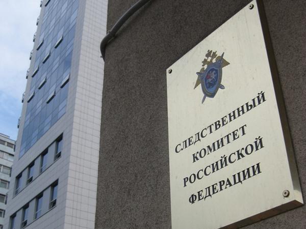 Второй чемодан с женским телом найден в Москве