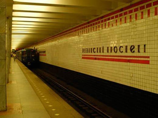 начала ближайшая жд станция к метро рязанский проспект исследования: Сестринский процесс
