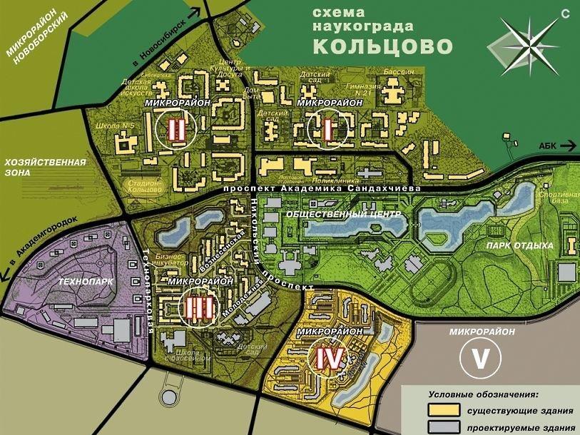 Схема наукограда Кольцово