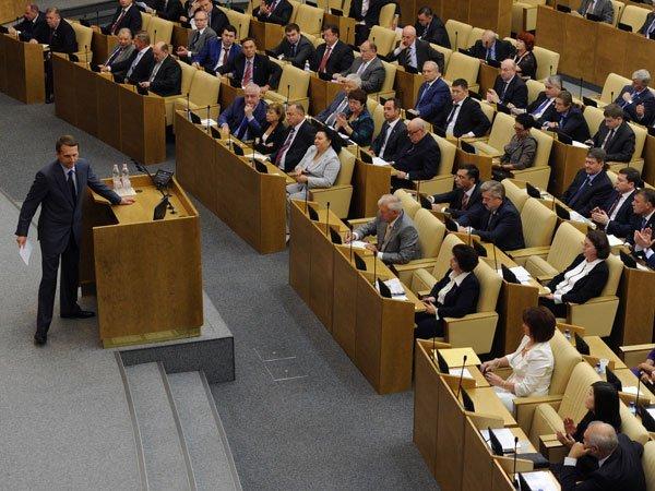 86 депутатов предыдущего созыва так инеосвободили служебные квартиры— Государственная дума