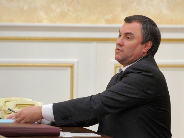 «Единая Россия» утвердила Вячеслава Володина напост спикера Государственной думы