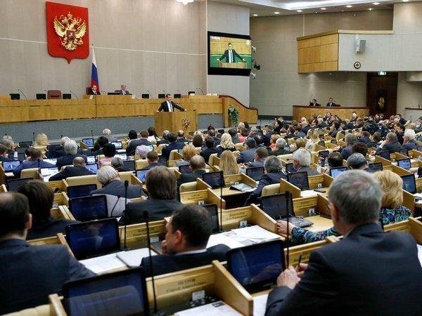 Попавших под санкции физлиц могут освободить отналогов