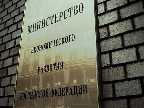 росрезерв россии официальный сайт руководство - фото 9