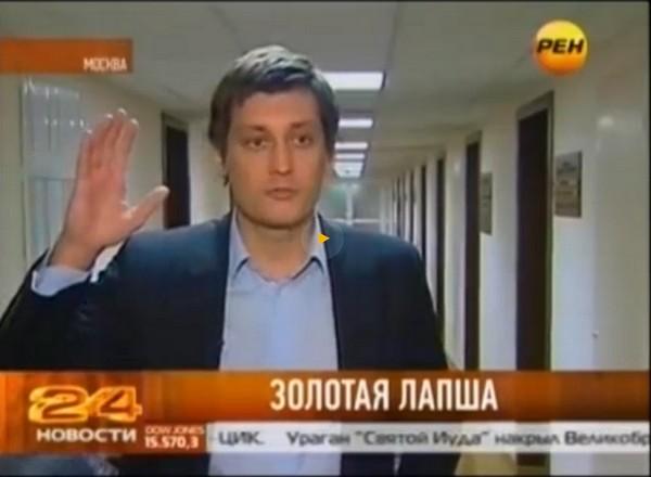 Телеканал СТС заподозрили в заимствованиях у ВГТРК и Рен-ТВ - ПОЛИТ.РУ