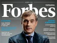 Forbes Украина