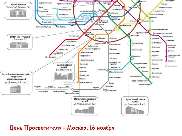 День Просветителя пройдет сегодня в Москве