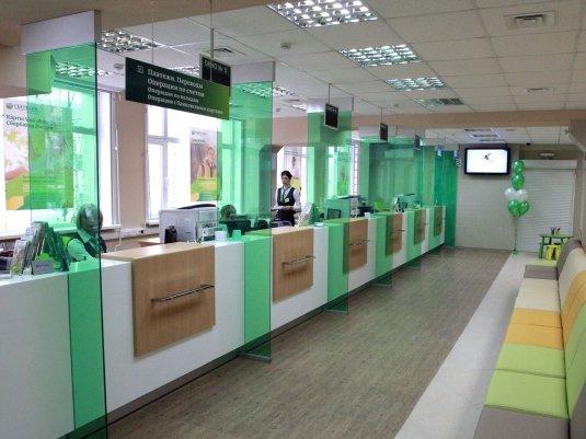 Сбербанк начал обслуживать клиентов после сбоя, 18 ноября 2013 – аналитический портал ПОЛИТ.РУ