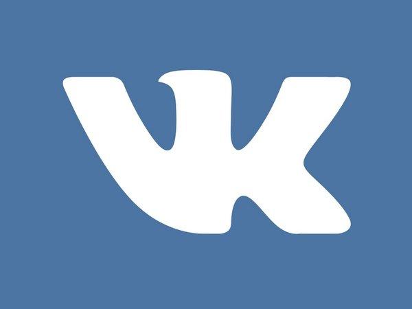 VKLive— «ВКонтакте» даст возможность вести онлайн-трансляции со телефона