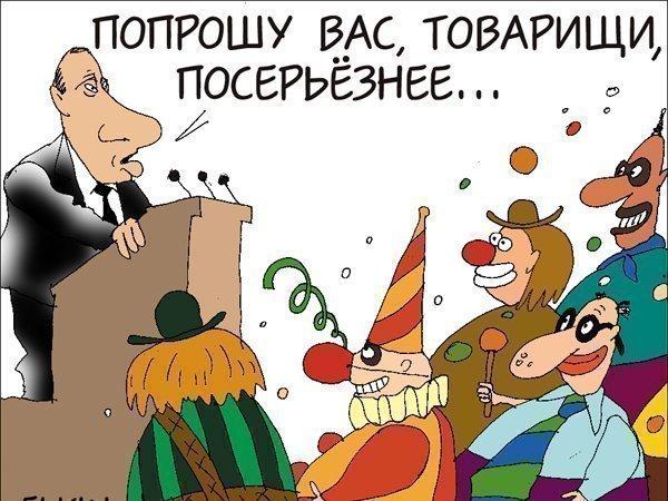 Картинки по запросу цирк уехал клоуны остались
