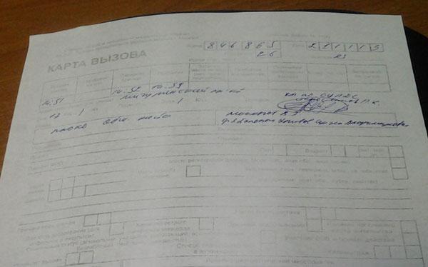 Отказ врачу Скорой подписал не начальник конвоя, а глава службы приставов Старостенков