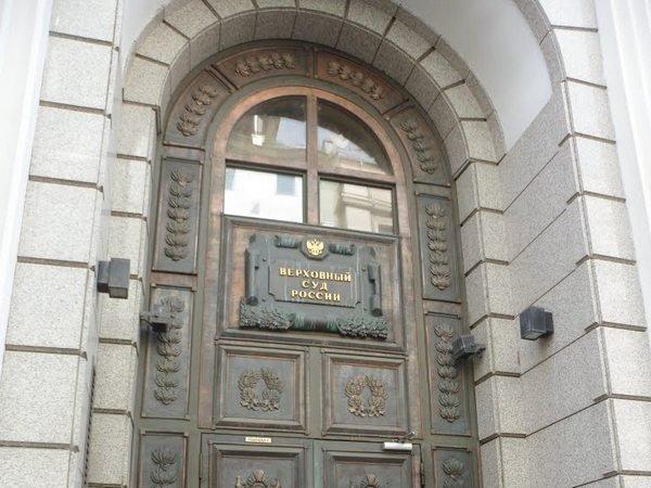 Верховный суд отвергнул иск «Яблока» из-за показа фильма оПутине