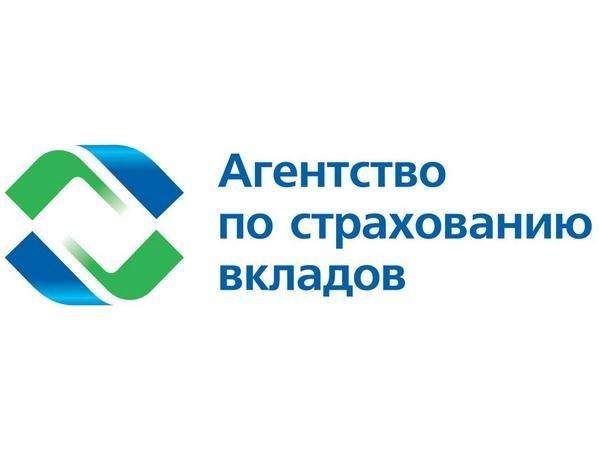 АСВ готовит реформу ликвидации рухнувших банков, сообщили «Ведомости»