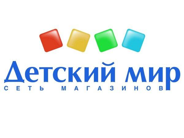«Детский Мир» зафиксировал стоимость акции IPO науровне 85 руб.