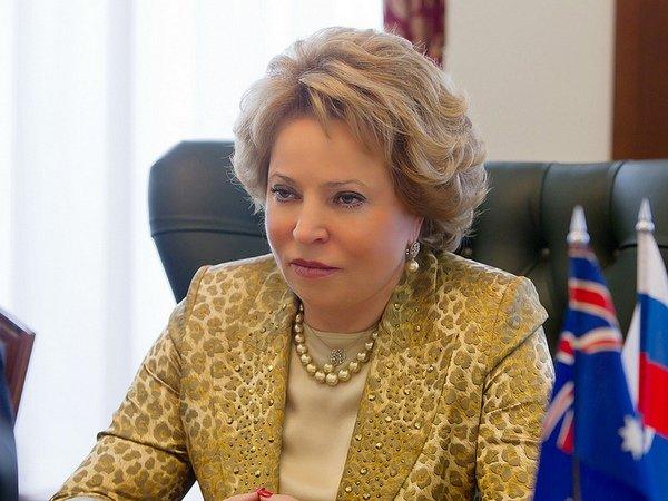 Матвиенко назвала условие для отмены мер против СМИ-иноагентов