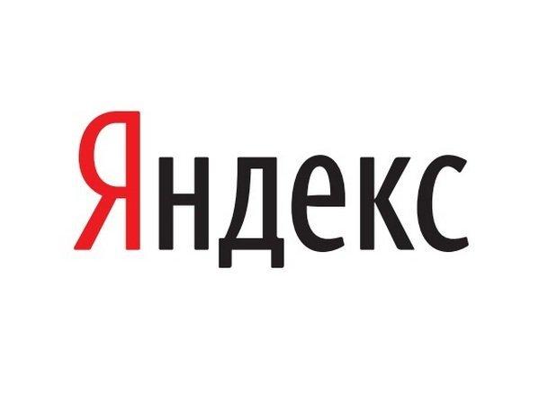 Заиспользование «Яндекс.Навигатора» и«Яндекс.Карт» начнут взимать плату