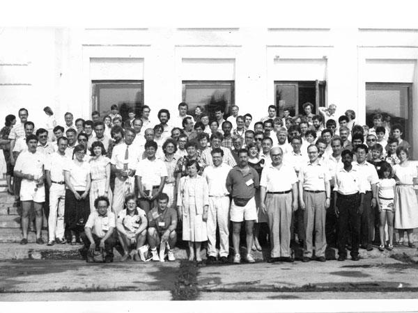 Международная конференция в Пущино, 1991