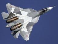 Т-50 (ПАК-ФА)