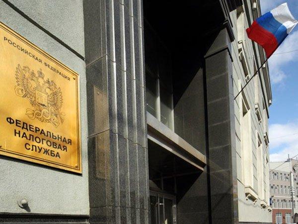 ФНС начала требовать от собственников иностранных счетов лично явиться винспекцию