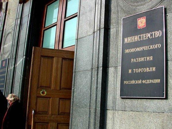 Врио министра финансового развития назначен Евгений Елин