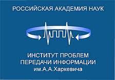 Логотип ИППИ РПН