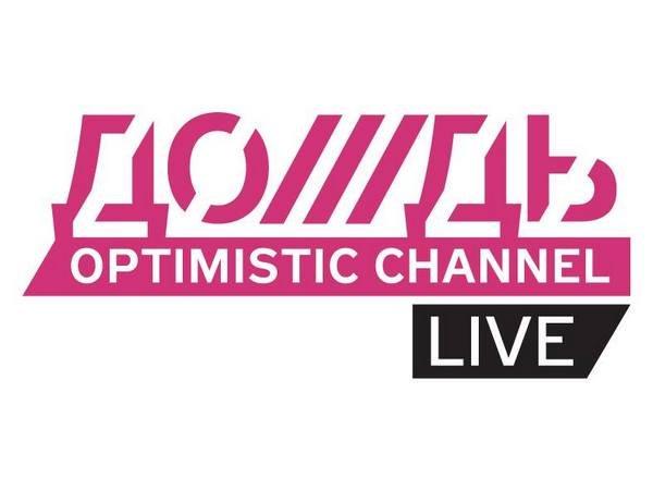 В «ДНР» сообщили овыдворении задержанных корреспондентов «Дождя»