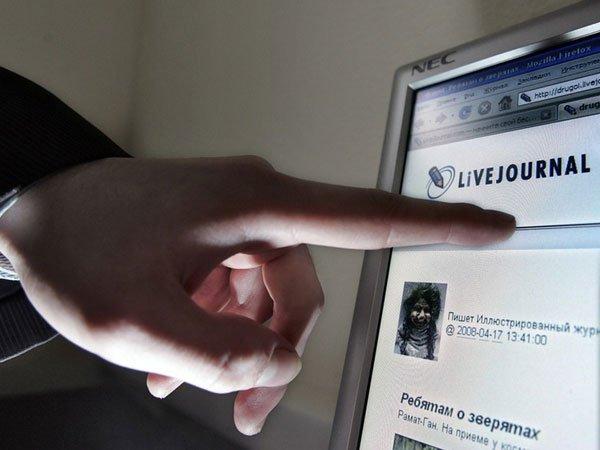 Rambler & Coпереведет LiveJournal вроссийскую юрисдикцию