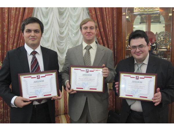 Евгений Хоров, Алексей Фролов и Дмитрий Осипов стали лауреатами премии Правительства Москвы 2014 года