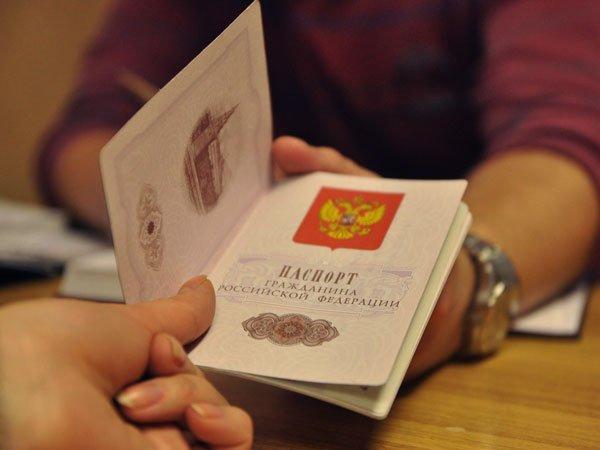 Путин распорядился облегчить получение русского гражданства для инвесторов вДФО