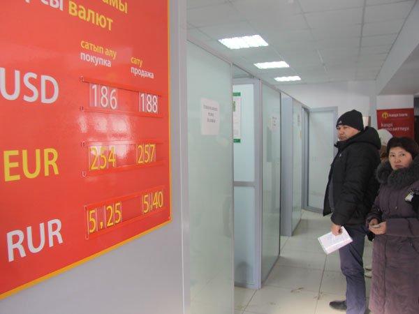 зубе (переднем) курсы валют в банках каменска-уральского на завтра сообщение