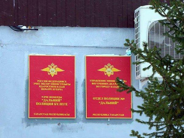 Поделу экс-начальника ОВД «Дальний» возобновили расследование