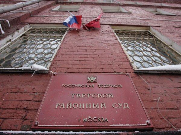 Суд продлил срок задержания стрелявшему изавтомата вцентральной части Москвы
