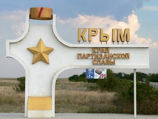 ВКрыму ивРостовской области предотвращены теракты