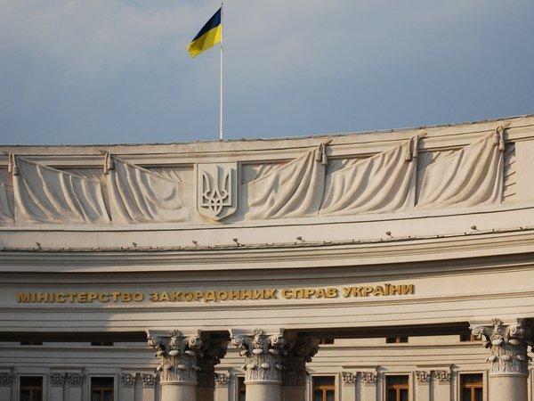 МИД Украины вызвал русского консула из-за ареста Сущенко