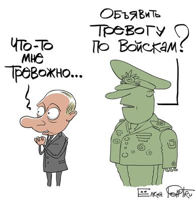 Россия разворачивает вторую военную базу в Сирии. - InformNapalm - Цензор.НЕТ 5653