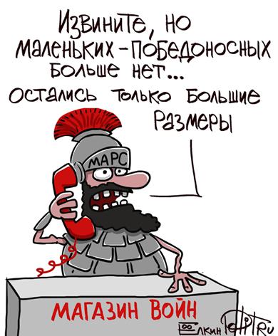 http://polit.ru/media/photolib/2014/02/28/mars_bog77.jpg
