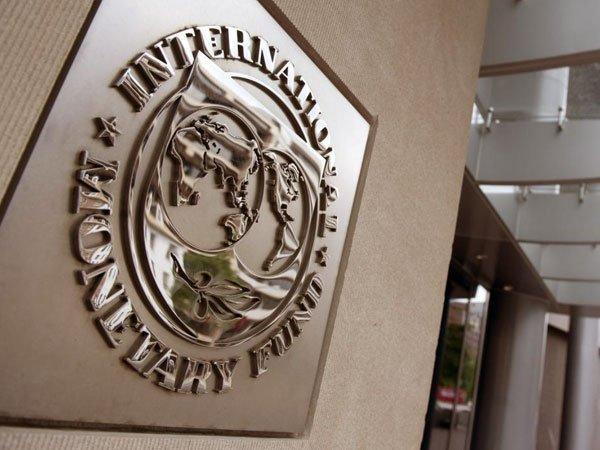 Центральный офис МВФ
