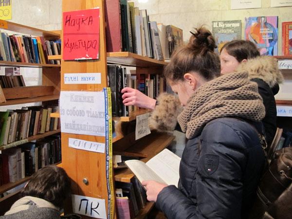 Библиотека на Майдане в Украинском доме