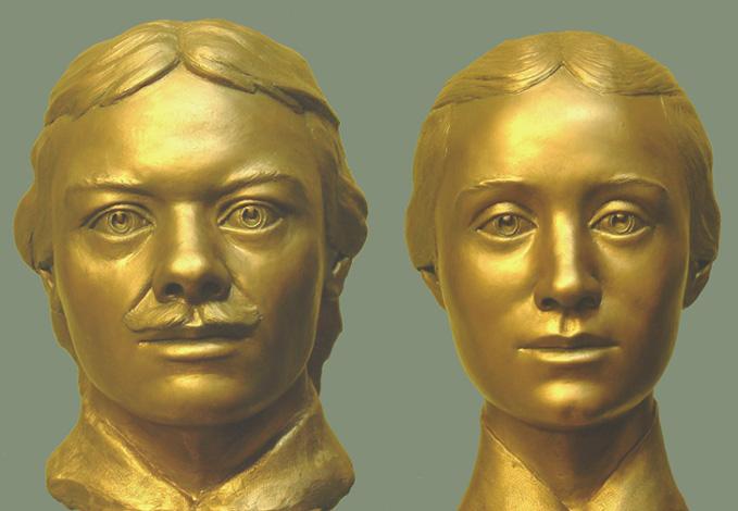 Василий и Татьяна Прончищевы.