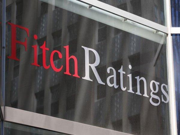 Fitch снизило долгосрочный кредитный рейтинг Украины