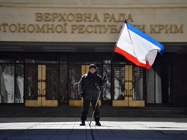 Здание правительства Республики Крым