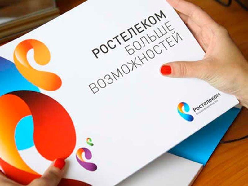 «Ростелеком» закупит лицензии напрограммы Microsoft за1,26 млрд руб.