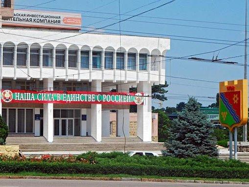 Приднестровский лидер просит у РФ деньги напроведение аудита региональных государственных расходов