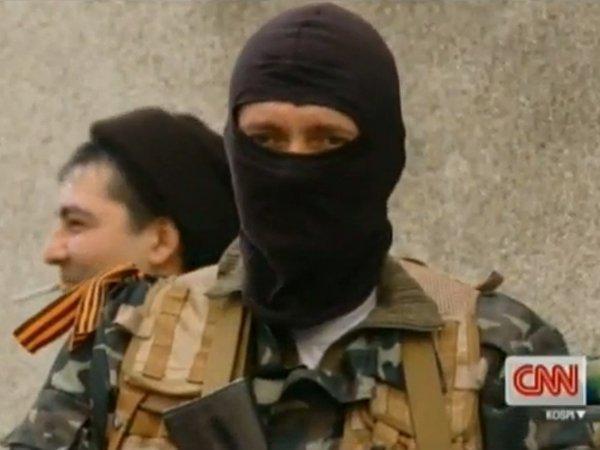 Скриншот видео CNN