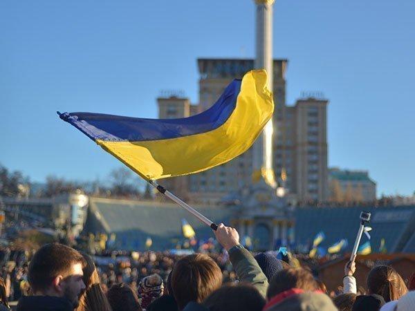 Фото: uainfo.org