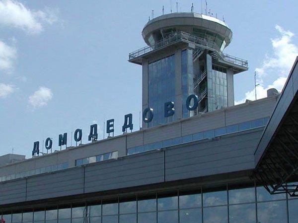 Аэропорт «Домодедово» непонёс убытков из-за уголовного дела против его руководства