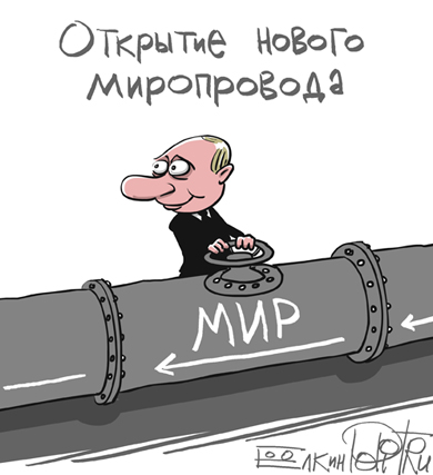 Ёлкин на Полит.ру