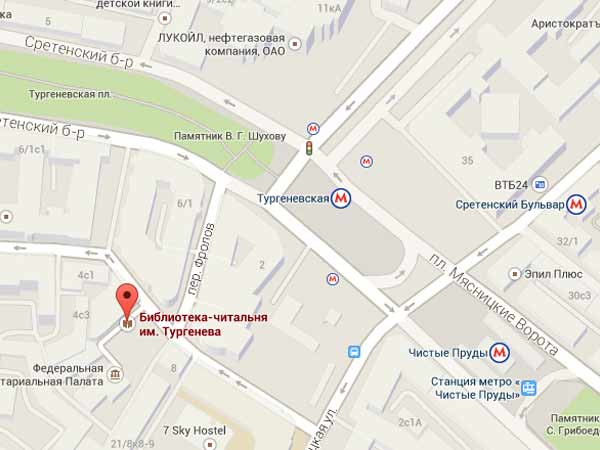 Карта прохода в библиотеку им. Тургенева