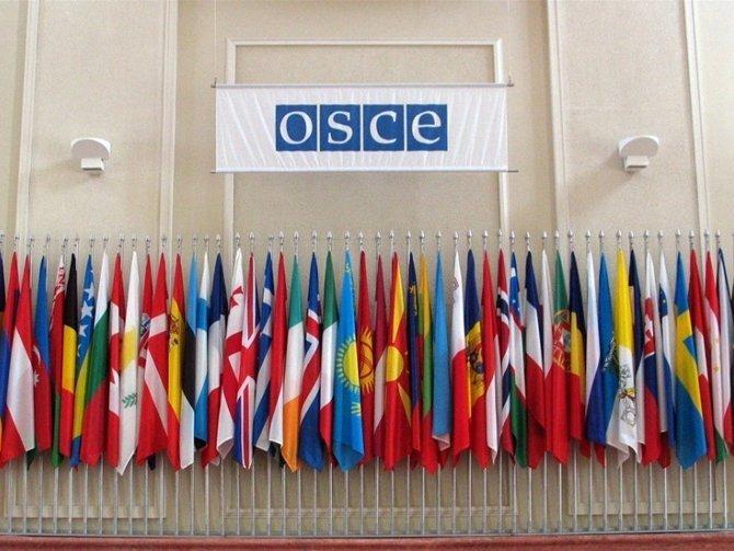 ВОБСЕ сообщили окибератаке насистемы организации