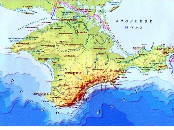 РАН проинформировал офизическом приближении Крыма к РФ